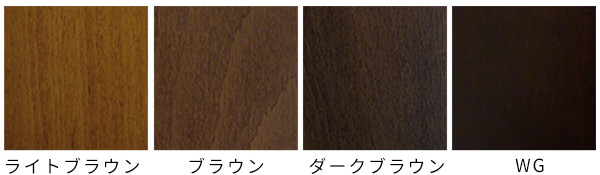 マリンバ木地カラー